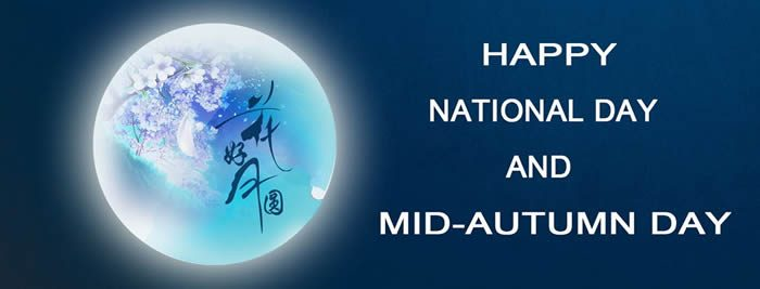 JIALIFU wishes you happy National Day and Mid-Autumn Day