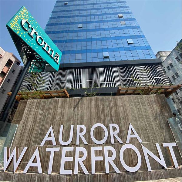 Aurora WaterFront